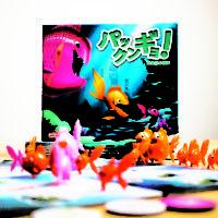 パックンギョ! 完全日本語版