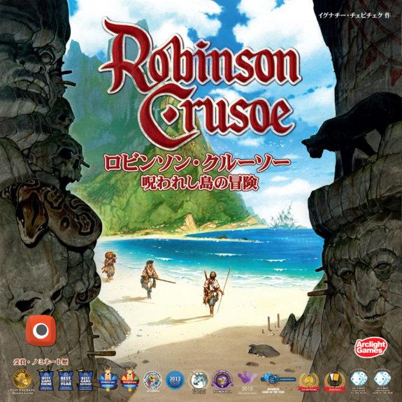 https://cdn.shortpixel.ai/client/q_lossy,ret_img,w_575,h_575/https://arclightgames.jp/wp-content/uploads/2020/05/RobinsonCrusoe_Box-575x575.jpg