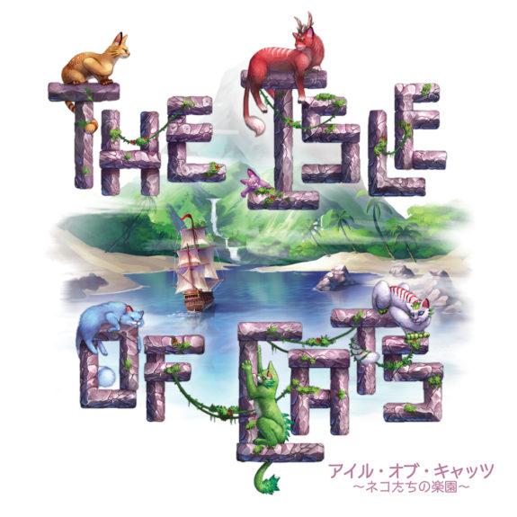 https://arclightgames.jp/wp-content/uploads/2020/07/41d06f66a973e24cfbf41a63c5d02645-575x575.jpg