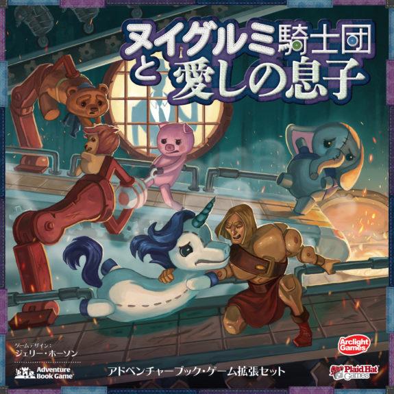 https://arclightgames.jp/wp-content/uploads/2020/10/91bafdac5c02b957be66eea8a1e064d0-1-575x575.jpg