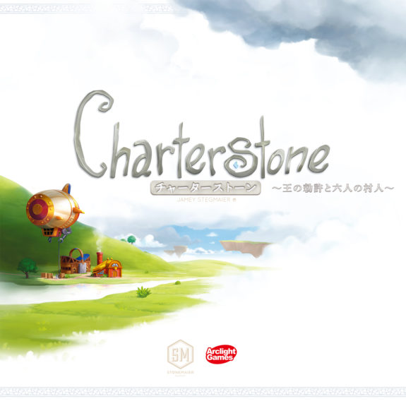 https://arclightgames.jp/wp-content/uploads/2020/11/39fab6c1fb280f8dcbcaa2bd38c7da61-575x575.jpg